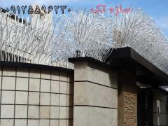 industry iron iron حفاظ خاری و شاخ گوزنی ، سازه تک