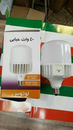 industry electronics-digital-devices electronics-digital-devices لامپ ال ای دی و اس ام دی ایرانی استاندارد