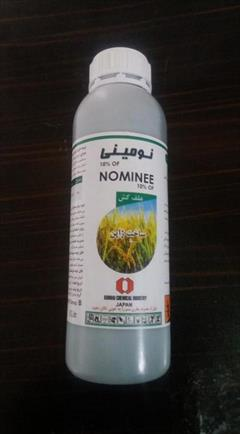 industry agriculture agriculture فروش ویژه سم نومینی - سم علفکش - قیمت سم نومینی