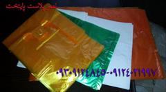 industry packaging-printing-advertising packaging-printing-advertising تولید کننده نایلکس رکابی