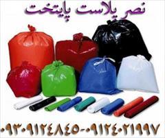 industry packaging-printing-advertising packaging-printing-advertising کیسه زباله رولی فله ای