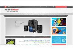 digital-appliances pc-laptop-accessories mouse-keyboard فروشگاه اینترنتی خرید عمده