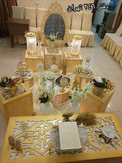 services ceremony ceremony دفتر ازدواج 246 تهران