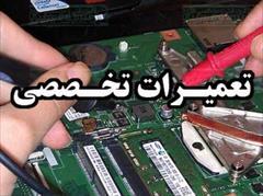 digital-appliances computer computer تعمیر لپ تاپ / تعمیر کامپیوتر