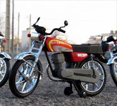 buy-sell entertainment-sports toy اسباب بازی دکوراتیو موتور هوندا CG 125