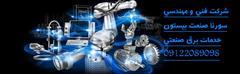 industry industrial-automation industrial-automation  طراح و مجری برق و اتوماسیون صنعتی plc hmi drive