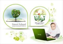 digital-appliances software software نرم افزار صدور کارنامه / دبیرستان و توصیفی