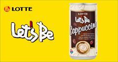 buy-sell food-drink drinks-beverages شرکت پارس نوش کیش نماینده کمپانی لوته از کره جنوبی