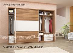 buy-sell home-kitchen cabinets تولید کننده انواع کمد های دیواری درب کشوی