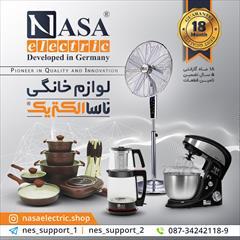 buy-sell home-kitchen kitchen-appliances لوازم خانگی ناسا الکتریک ( آلمان )