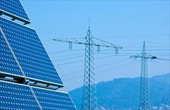industry other-industries other-industries نیروگاه خورشیدی