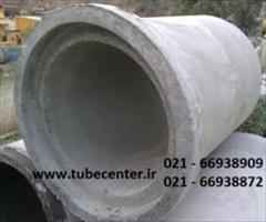 industry water-wastewater water-wastewater لوله بتنی مسلح, لوله های بتنی , لوله بتنی