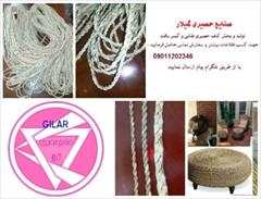 buy-sell handmade other-handmade تولید و پخش عمده کنف  حصیری طنابی و گیس بافت