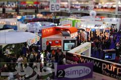services exhibition-services exhibition-services اجاره تجهیزات نمایشگاهی(اجاره یاب)