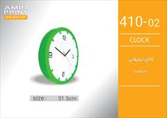 services printing-advertising printing-advertising ساعت تبلیغاتی / امیر پرینت