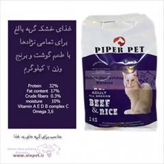 industry livestock-fish-poultry livestock-fish-poultry فروش محصولات پیپرپت