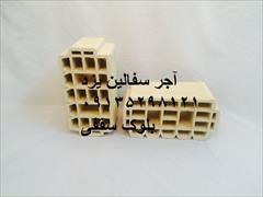 industry roads-construction roads-construction تولید بلوک سقفی بلوک دیواری یزد