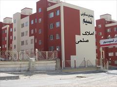 real-estate real-estate-services real-estate-services املاک صلحی فاز 3 سهند تبریز