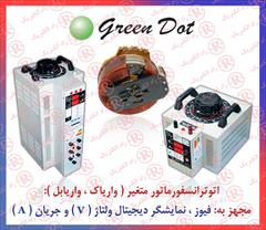 industry industrial-automation industrial-automation واريابل وارياك گیرین دات  ، اتوترانس GREENDOT  ،