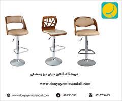 buy-sell office-supplies chairs-furniture فروش انواع میز و صندلی خانگی و اداری