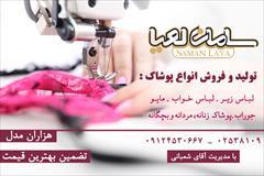 buy-sell personal clothing فروش انواع تونیک های زنانه ،پخش عمده پوشاک