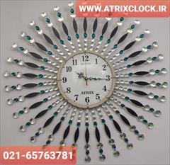 buy-sell home-kitchen decoration تولیدی ساعت دیواری خورشیدی آتریکس