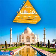 tour-travel foreign-tour agra تور هند