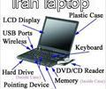 digital-appliances laptop laptop-dell نقشه لپ تاپ