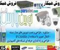 digital-appliances digital-camera camera-olympus آموزش دوربین مدار بسته شیراز-تحت شبکه ip