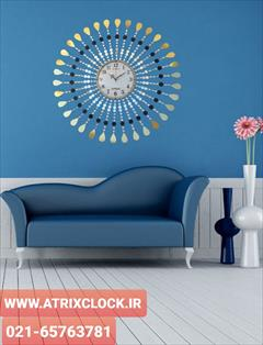 buy-sell home-kitchen decoration ساعت دیواری خورشیدی شرکت تولیدی آتریکس