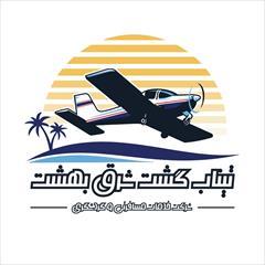tour-travel travel-services travel-services آژانس هواپیمایی شرق بهشت