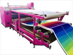 industry textile-loom textile-loom فروش دستگاه چاپ رو پارچه