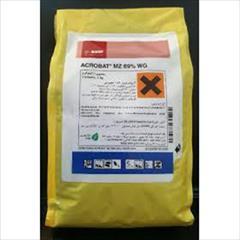 industry chemical chemical   فروش سم اکروبات بایر المان.قیمت سم اکروبات