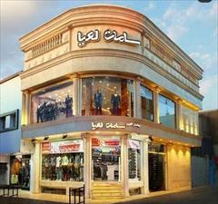 buy-sell personal clothing فروش کاپشن های چرم مردانه