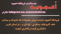 buy-sell home-kitchen other-home-kitchen خرید # فروش # اجناس # محصولات # جالب # فانتزی # در