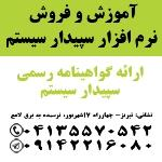 services financial-legal-insurance financial-legal-insurance انجام امور حسابرسی
