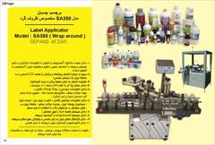 industry industrial-machinery industrial-machinery دستگاه های لیبل چسبان و جت پرینتر