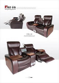 buy-sell office-supplies chairs-furniture صندلی سینمای خانگی دلوکس ،گروه صنعتی رض کو