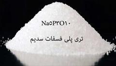 industry chemical chemical سدیم تری پلی فسفات