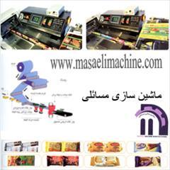 industry machinary machinary دستگاه بسته بندی نان مک دونالد
