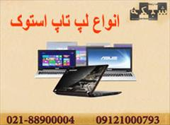 industry electronics-digital-devices electronics-digital-devices فروش انواع لپ تاپ و مینی کیس های استوک