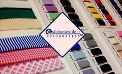 industry textile-loom textile-loom تولیدوعرضه پارچه تترون لباسی،بیمارستانی،ملحفه ای