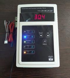 digital-appliances other-digital-appliances other-digital-appliances دستگاه کنترلر دما و رطوبت
