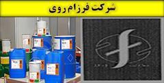 industry chemical chemical پرسولفات آمونیوم وارداتی درجه یک