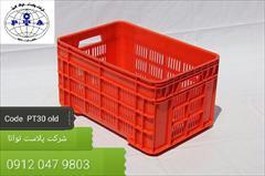 industry food food تولید سبد حمل و بسته بندی سبزیجات