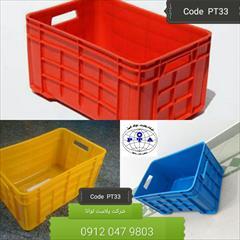industry packaging-printing-advertising packaging-printing-advertising سبد ماهی