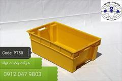 industry livestock-fish-poultry livestock-fish-poultry تولید و فروش باسکت ماهی و صندوق ماهی