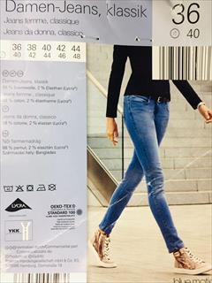 buy-sell personal clothing فروش عمده شلوار زنانه المانی به صورت کیلویی