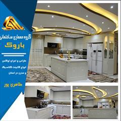 services construction construction طراحی و اجرای کابینت کلاسیک