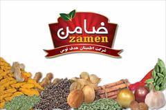 industry food food جذب نماينده فروش از سراسر ايران